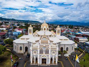 Оренда авто Картаго, Коста-Ріка